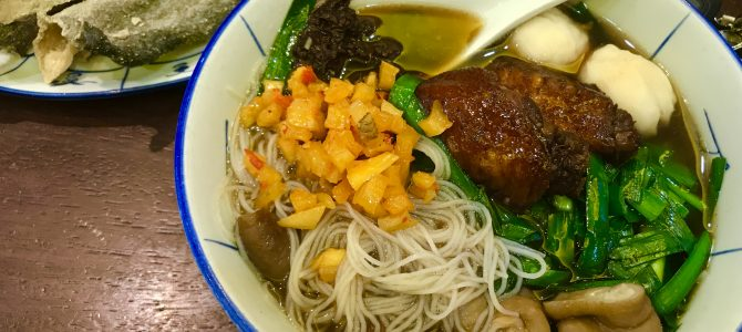 雪豹的吃貨里數 – 香港 – 深水埗文記車仔麵